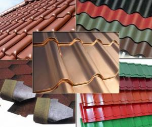 Чем покрыть крышу дома. Выбираем материалы для кровли