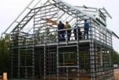Как построить каркасный дом из металлопрофиля