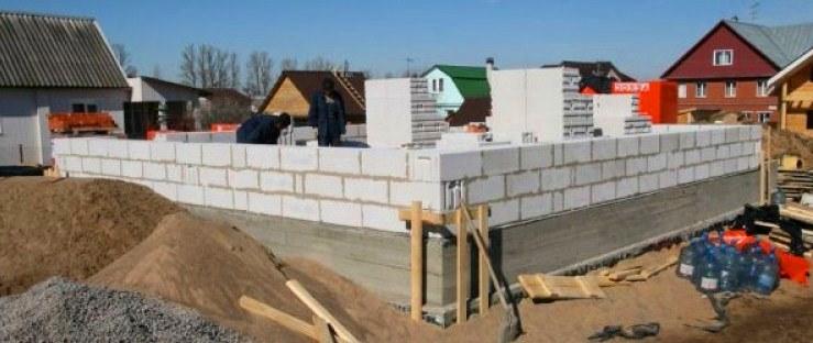 Фундамент-под-дом-из-газосиликата